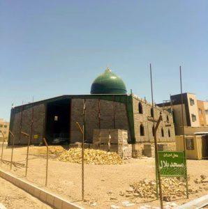 ساخت گنبد مسجدالنبی